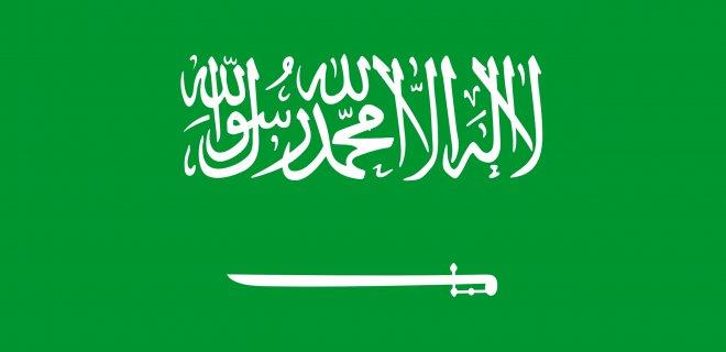 Arapça Yeminli Tercüme